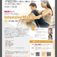 ZONE Tour 福岡2020