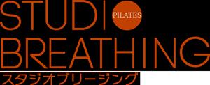 ピラティススタジオBreathing(福岡市南区)