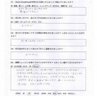 v_0021_voice-o_Page_35