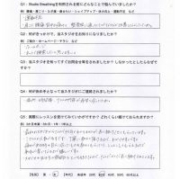 v_0022_voice-o_Page_37