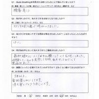v_0024_voice-o_Page_39