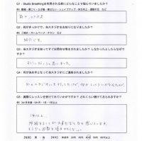 v_0027_voice-o_Page_42