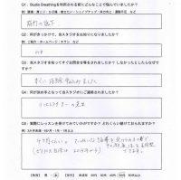 v_0029_voice-o_Page_46
