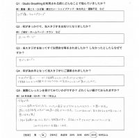 v_0032_voice-o_Page_51-2